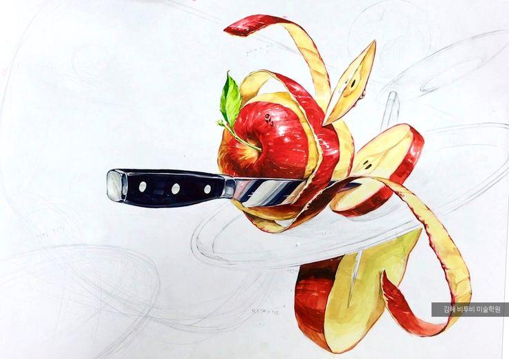 김해비투비, 사과,칼, 기초디자인