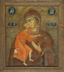 Russian Icons: Богоматерь Федоровская. Избранные святые