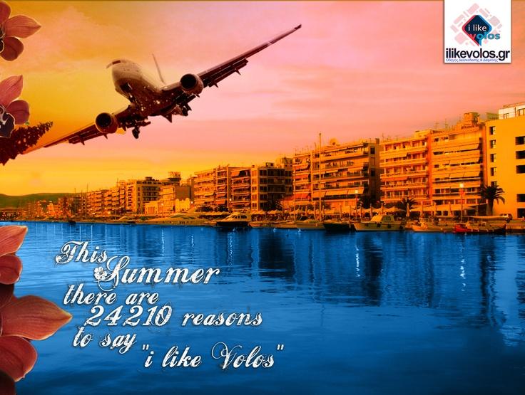 Volos Greece