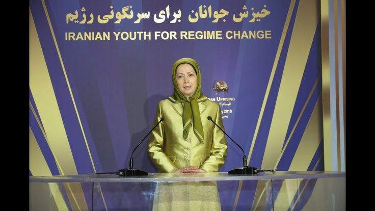 Maryam Rajavi addresses a gathering of youths on the anniversary of 1979...