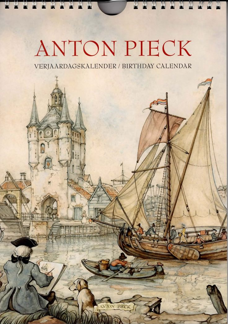 This is a traditional Dutch Birthday calendar with 12 unique images from artwork by the famous Dutch artist, Anton Pieck. This is not just a calendar, but it is a work of art! Shipping & Handling, per