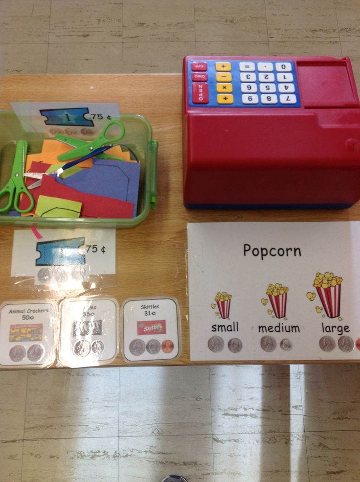 Make money and count in exchange for movie tickets and concession items - Cognitive Development/Math