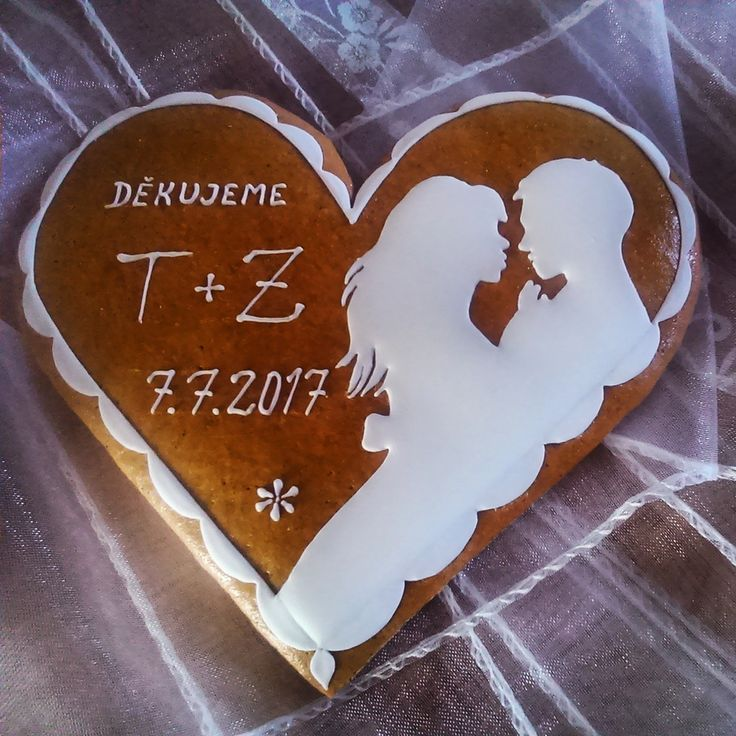 Wedding heart - gift for parents. #cookie