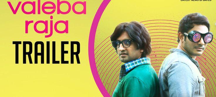 Valeba Raja Official Trailer   First Look   Santhanam   Sethu   Vishakha Singh
