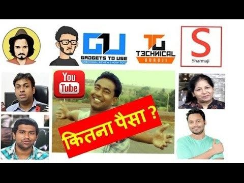 Do Popular Youtubers Earns too much money ? !! Reality Exposed - WATCH VIDEO here -> http://makeextramoneyonline.org/do-popular-youtubers-earns-too-much-money-reality-exposed/ -    how much money do youtubers really make  How much money does popular indian youtuber makes  Video credits to the YouTube channel owner