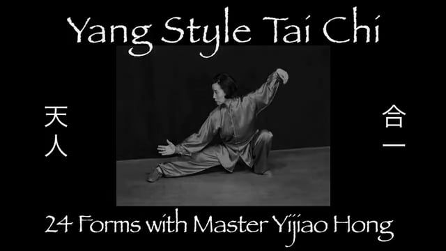 The 24 Forms of Yang Style Tai Chi are presented separately, with form titles, in slow movements and from two points of view. If you care about Tai Chi, this video is an excellent learning tool and chance to gain experience from one of the best Tai Chi Masters in the world.