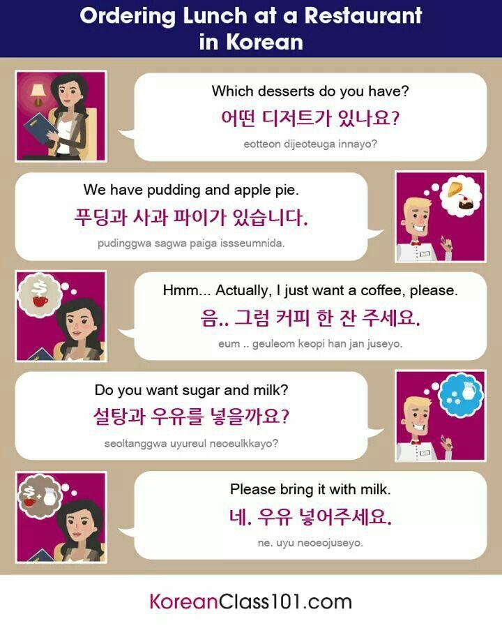 Pin by Connie on Learning Korean | Learn korean, Korean