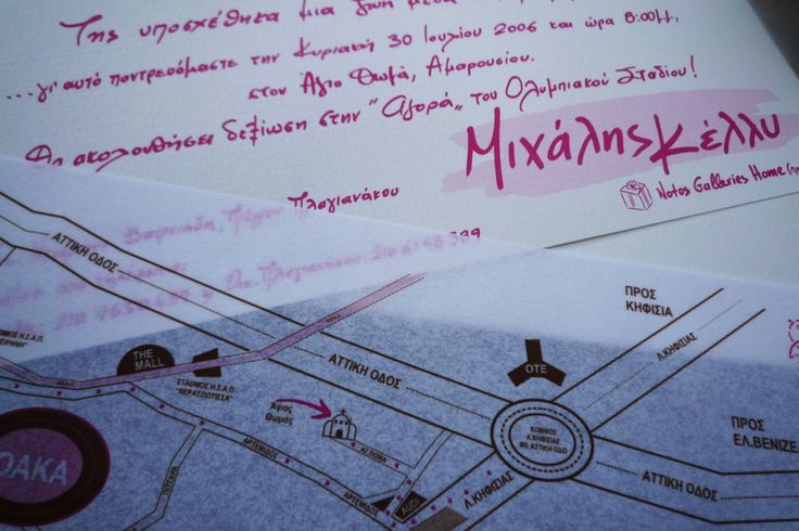 Handwritten Wedding Invitation & Map for your special Day! www.mazi-chirography.com