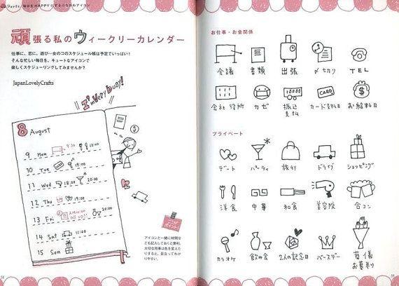 Small Kawaii Illustration Japanese Drawing by JapanLovelyCrafts