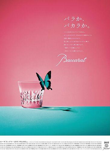 アドバタイザーの部 読売広告大賞 広告賞のご案内 yomiuri online