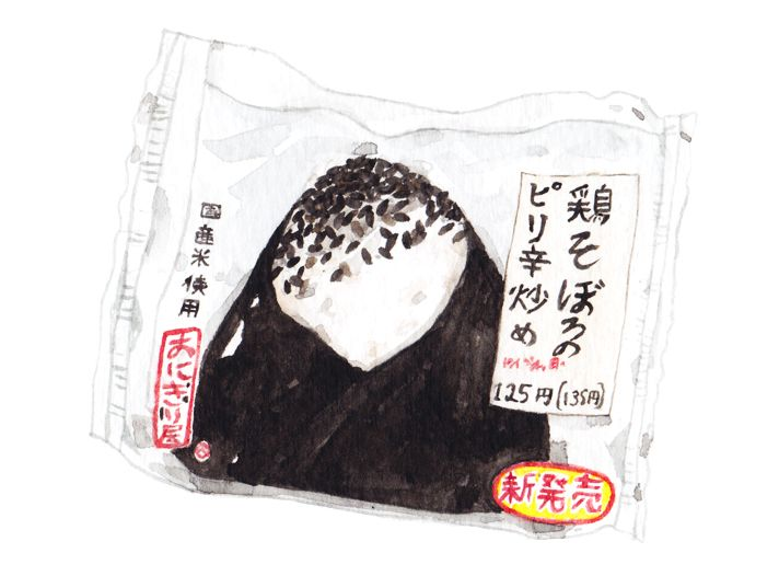 No.11 Onigiri from a local Conbini (Japanese corner store) in Tokyo. Illustrated by Justine Wong - @patternsandportraits #illustration #art #tokyo #travel #japan #food #painting #eats