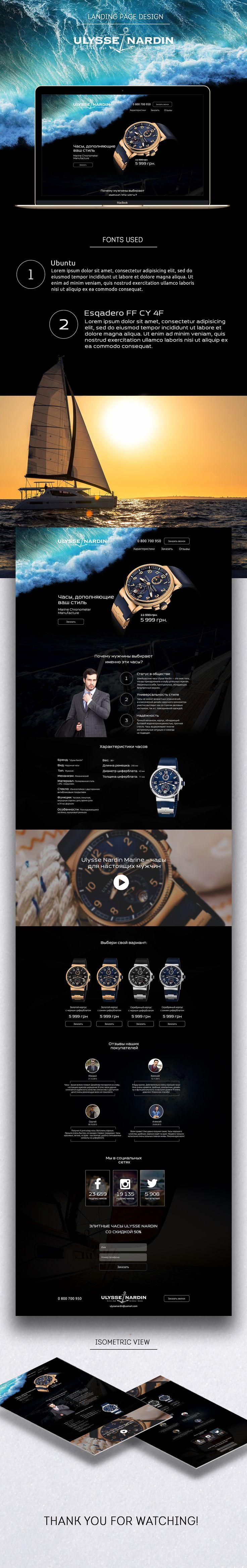 Landing page design Ulysse Nardin on Behance                                                                                                                                                                                 More