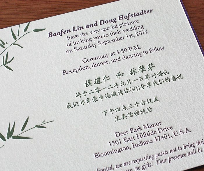 Bilingual Letterpress Wedding Invitations With Chinese Lucky Bamboo