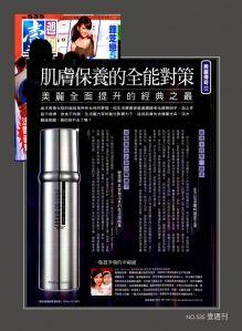 壹週刊 壹週刊No.535