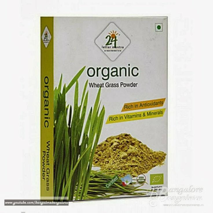 review : Organic Wheat Grass powder by 24 LETTER MANTRA - BangaloreBengaluru .. .. .. .. .. .. .. .. .. .. .. .. .. .. .. .. .. .. .. .. .. .. .. .. .. #BangaloreBengaluru #bangalore #bengaluru #asia #india #food #readymade #instant #products #recipe #minutes #mix #favorite #cool #ingredients #try #best #Love #things #like #24lettermantra #organic #organicfood #organicfoodindia #wheatgrass #wheatgrasspowder #powder #juice #healthy #drink