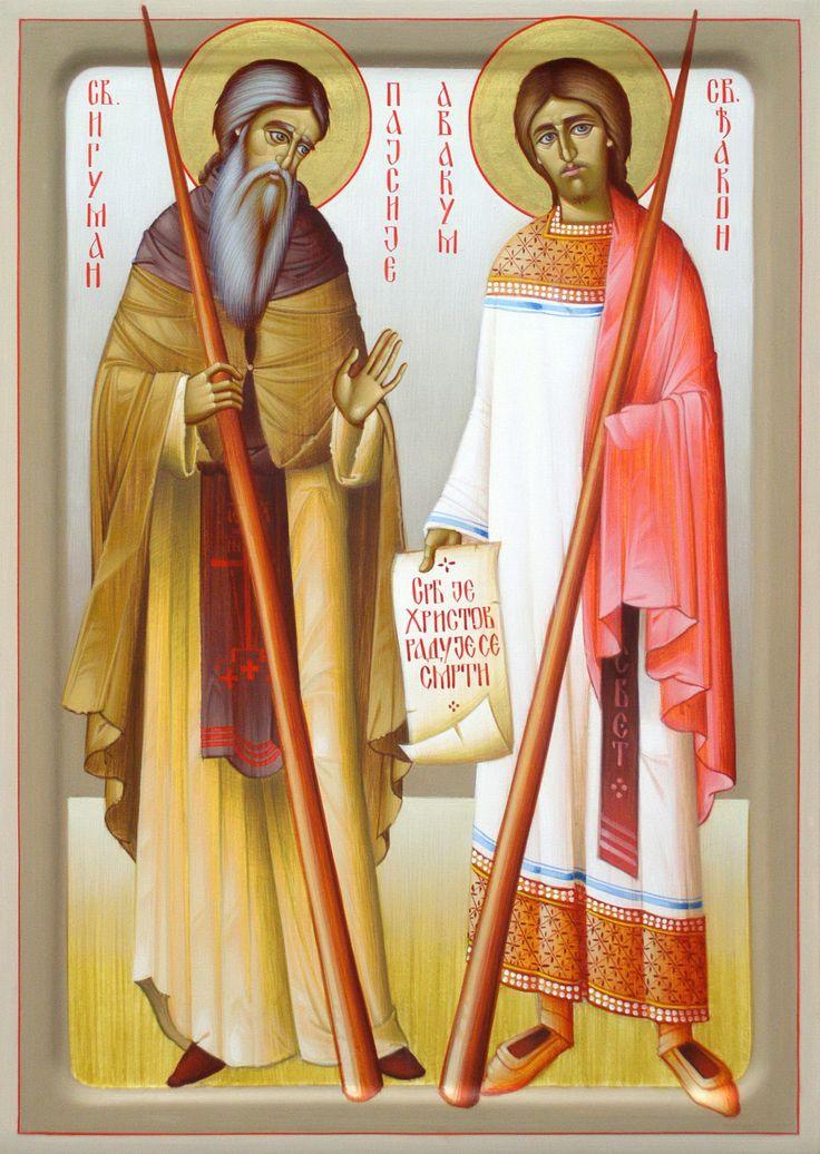 Sv. djakon Avakum i iguman Pajsije