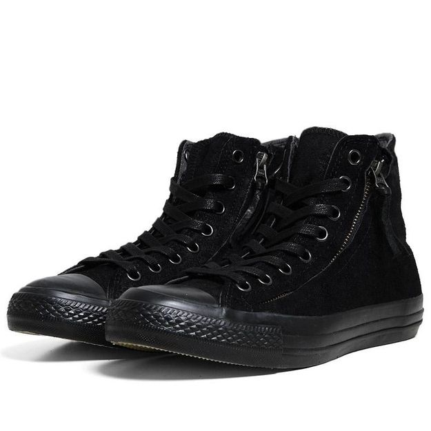 Black hi-top Converse | 31 Things Teens Think Are Cool These Days