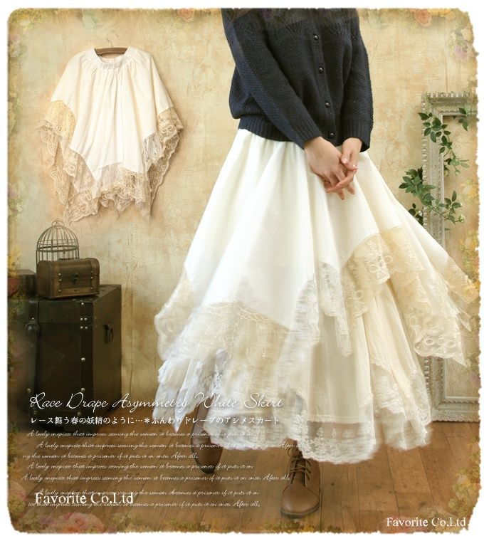 Favorite   Rakuten Global Market: Skirt * where gives a shake at the lace that asymmetric Drape ゜ +. soft and fluffy Xs of the race skirt ~13 superlative degree are various