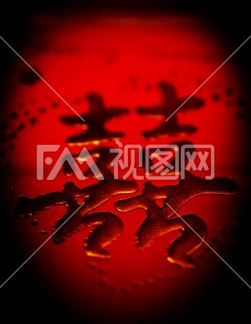 http://fotomore.com/search/detail.php?d=503315117 Edward Olive photographer 中国幸福标志垂直画幅中国人新娘订婚婚姻婚礼红色中国文化对称成年人男人女人摄影妻子