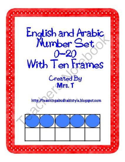English and Arabic Number Set 0-20 With Ten Frames from Teaching Abu Dhabi Style on TeachersNotebook.com (23 pages)  - The English and Arabic Number Set includes posters for numbers 0-20 with visually representation of each number using ten frames and dots.
