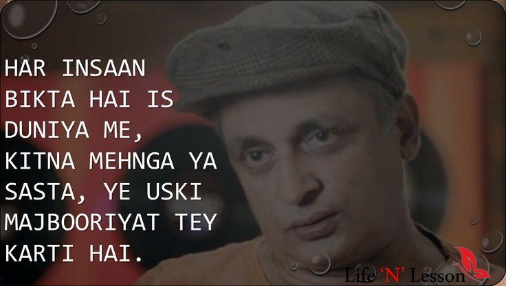 Piyush mishra quotes