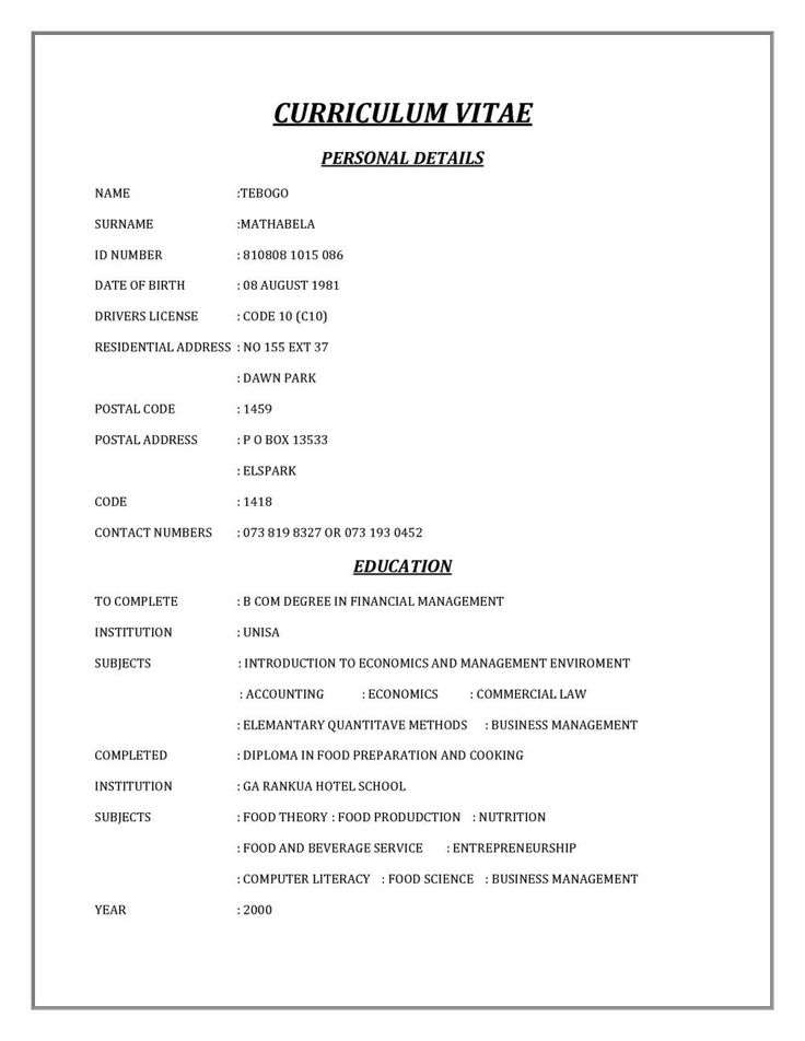 cv template south africa competent pics amazing resumes contemporary simple