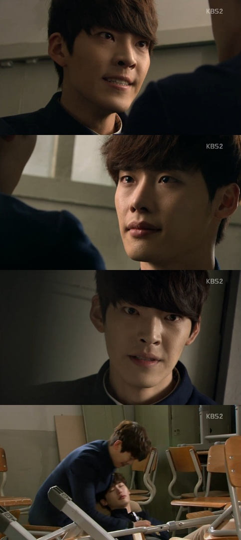 kim woo bin and lee jong suk relationship quotes