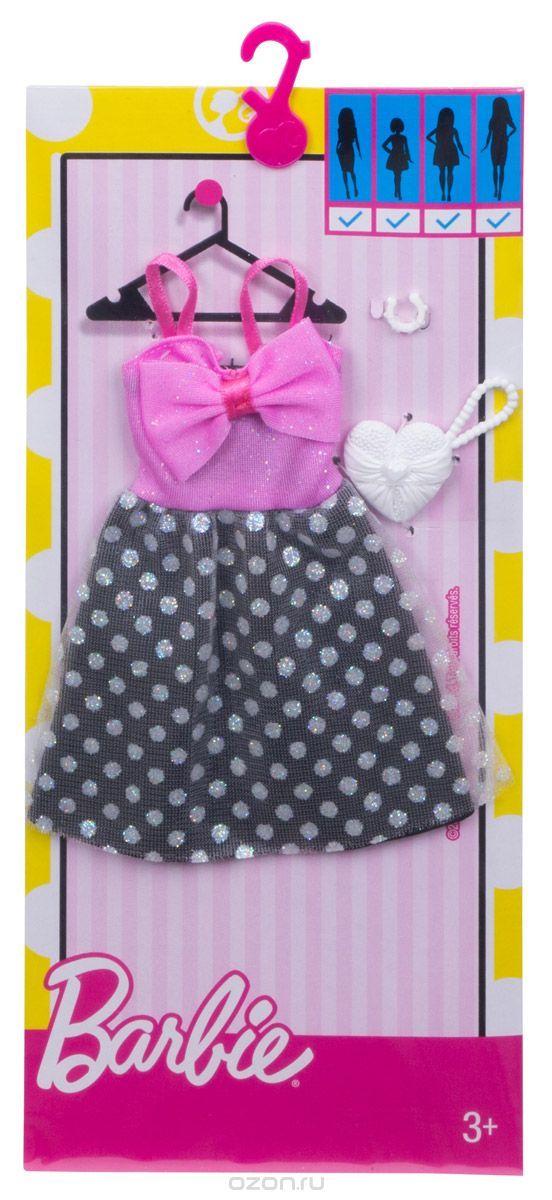 Купить Barbie Одежда для кукол Платье Evening Glam цвет серый розовый - детские товары Barbie в интернет-магазине OZON.ru, цена barbie одежда для кукол платье evening glam цвет серый розовый