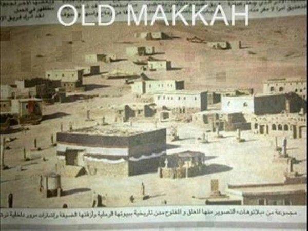 Subhanallah Old Makkah