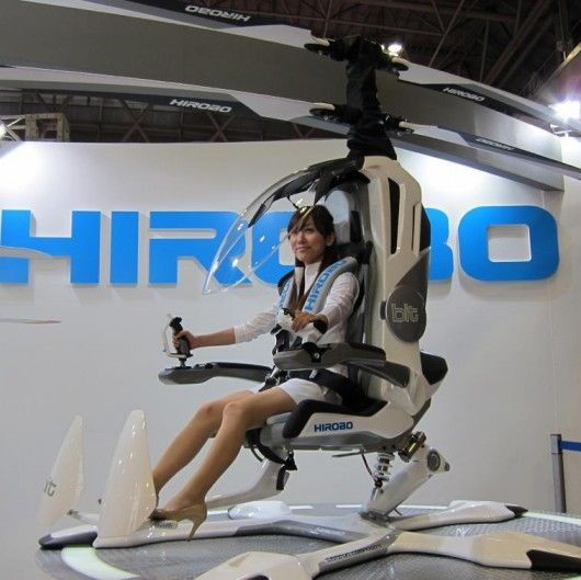 Hirobo unveils HX-1 unmanned electric helicopter, and promises a manned model