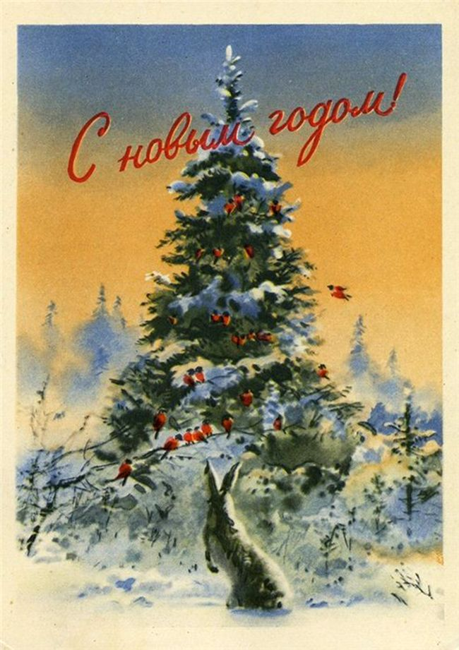 Фото открыток с новым годом при ссср