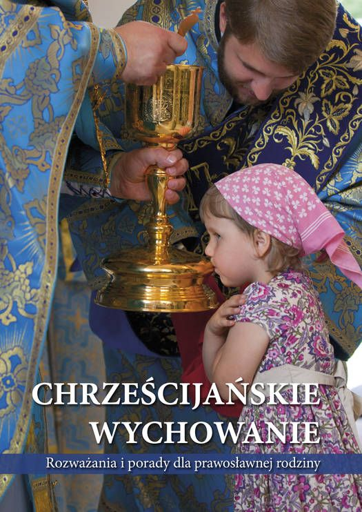 Książka o chrześcijańskim wychowaniu wydana przez monaster w Turkowicach