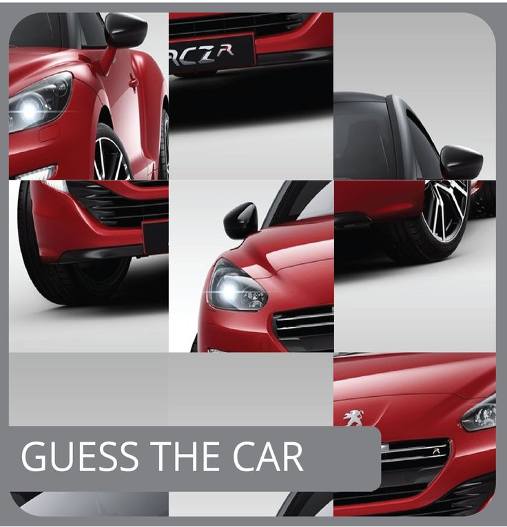 guess the car?