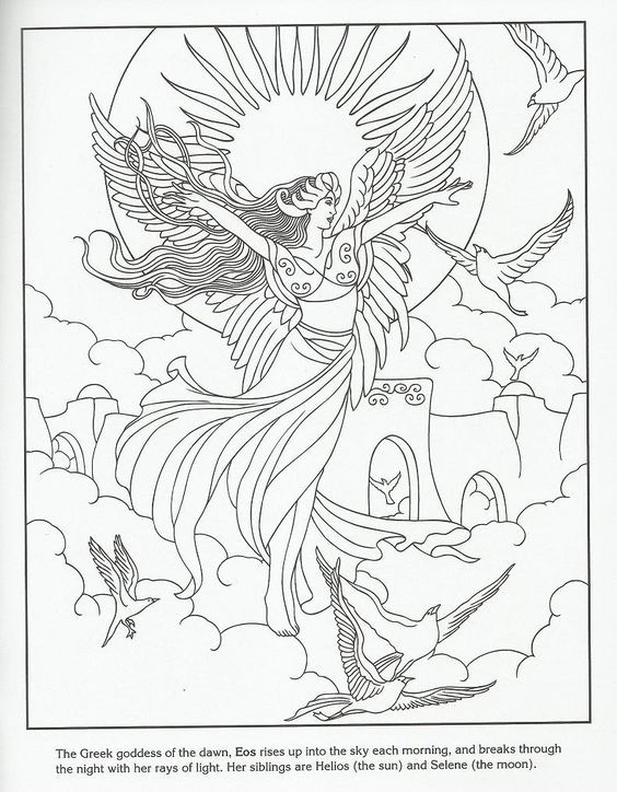 Eos Greek Sky Goddess Challenging Coloring Pages For Adults
