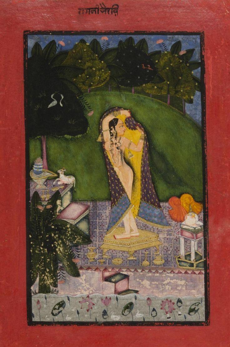 Bhairavi Ragini. Made in Bundi, Rajasthan