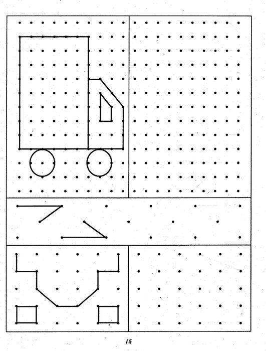 Оригами, копирование картинки по точкам