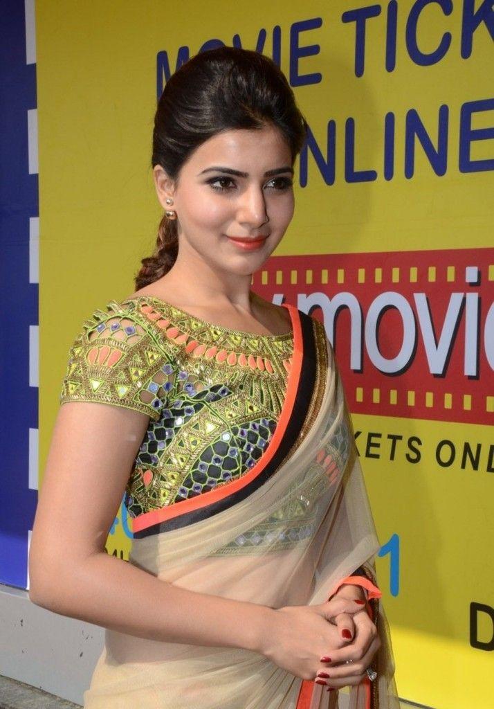 Tollywood Samantha - Samantha New Saree Pics At Asian Cinemas Launch - Samantha New Pictures - Samantha Wiki - Samantha New Stills @Tollywood.ind.in