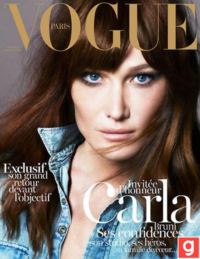 Carla Bruni aka the First Lady of France!