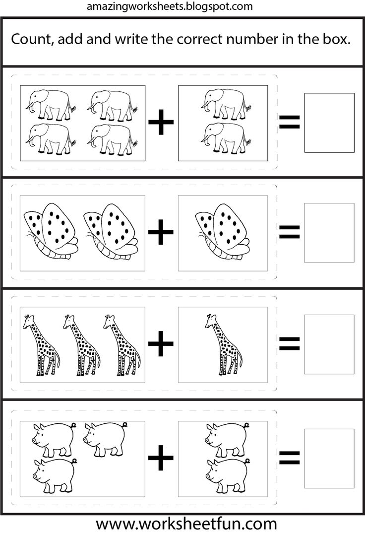 KINDER: picture addition worksheets for Kindergarten