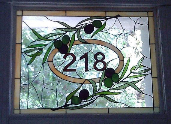 Stained glass house numbers with leaves & acorns