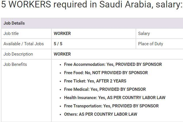 Worker Jobs In Ksa Sept 2019 Job Benefits Jobs In Pakistan Job Posting