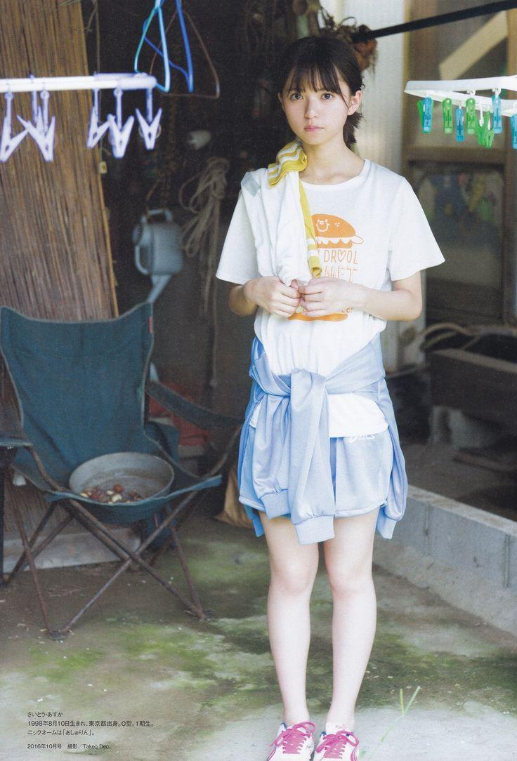 omiansary27: ENTAME(月刊エンタメ) 2017年6月 Special...   日々是遊楽也