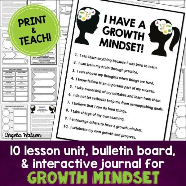 Growth Mindset Unit: 10 complete lessons, interactive journal for students, growth mindset bulletin board, and printable posters.
