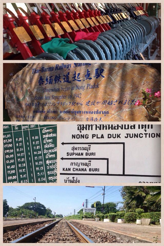 The starting point of the Thai Burma Rail at Nong Pladuk Station
