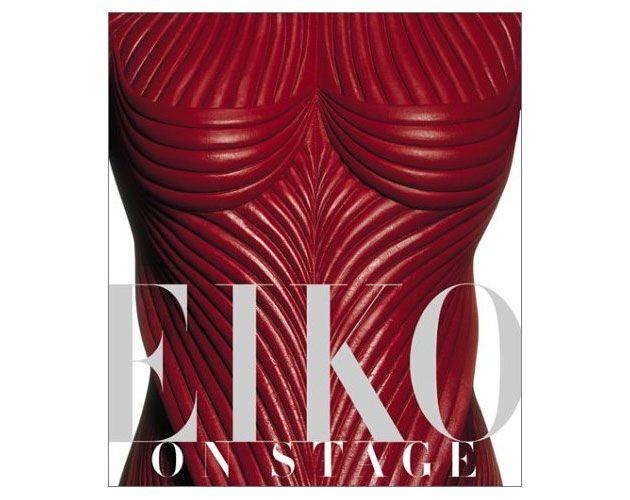 +EIKO ISHIOKA+