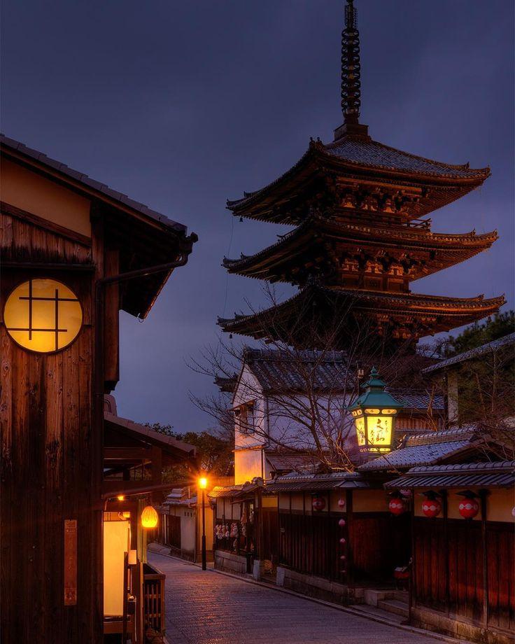 Yasaka-no-to (five story pagoda). Hokan-ji temple, Kyoto 八坂の塔 法観寺