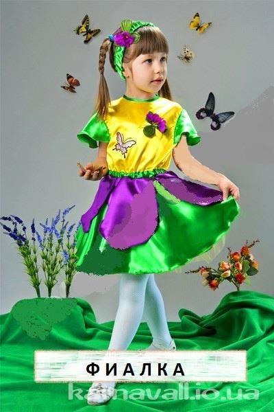 Костюмы в виде цветов детские