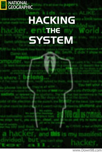 """""""Hacking the System"""" - Brian Brushwood made a career thinking like a criminal and now he is here to show us how to avoid people who cheat the system. Also, he will guide us through legal tips and tricks to get ahead in life. One hack at a time. (2015-____)"""