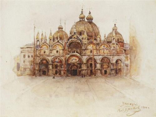 Venice. Saint Mark's Basilica. - Vasily Surikov