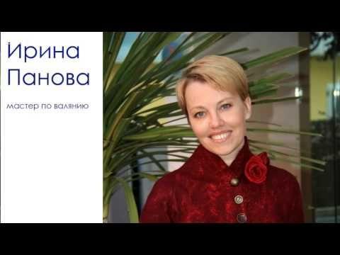Мастер класс валяние жилета. Ирина Панова - YouTube